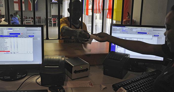 Букмекерская контора в Йоханнесбурге