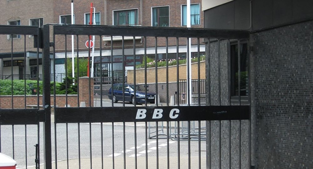 Old BBC logo on TVC gates