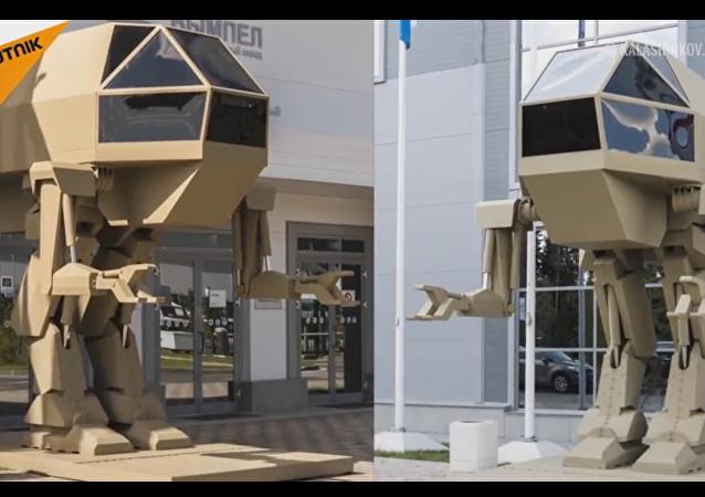 JSC Kalashnikov Concern Displays Humanoid Combat Robot
