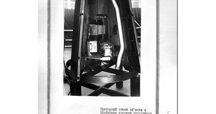 R-1's control compartment
