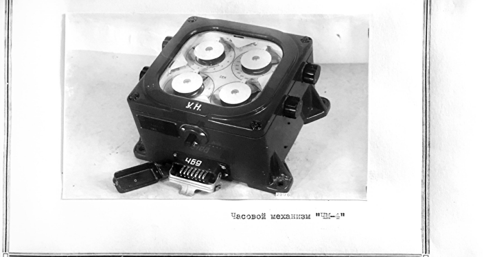 Timing mechanism for the R-1
