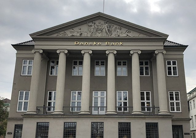 Headquarters of Danske Bank, located in the Erichsens Palace building in Copenhagen, Denmark