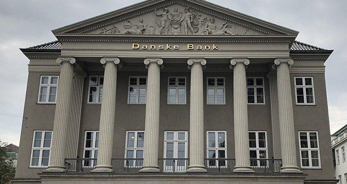 Headquarters of Danske Bank, located in the Erichsens Palace building in Copenhagen, Denmark