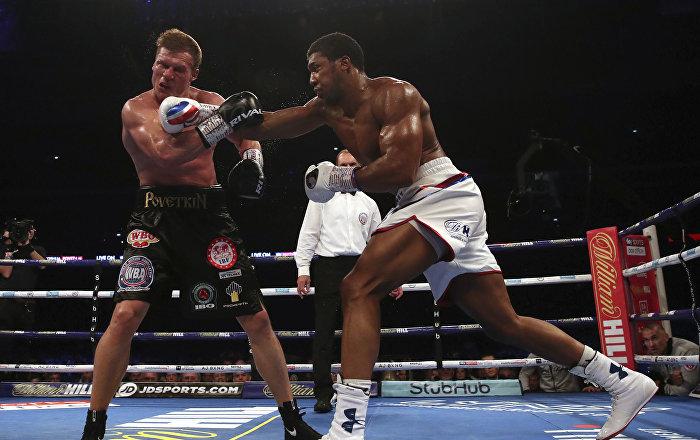 Twitter Rejoices as UK Boxer Joshua Beats Russia's Povetkin