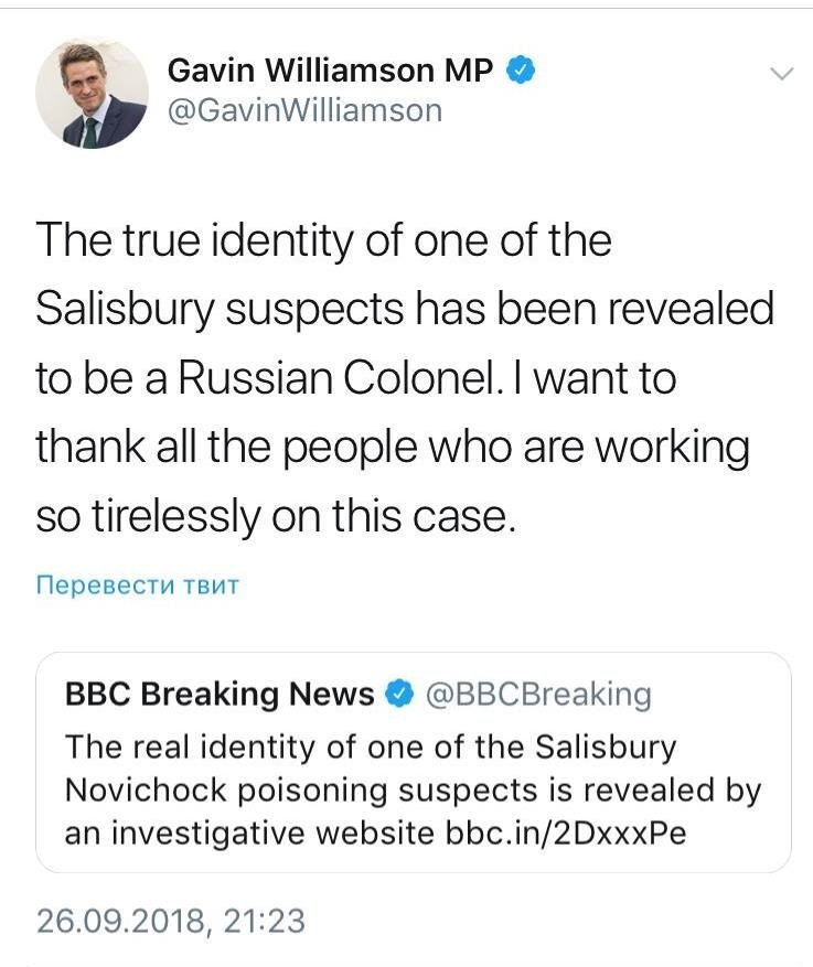 Screenshot of a tweet by UK Defense Minister Gavin Williamson