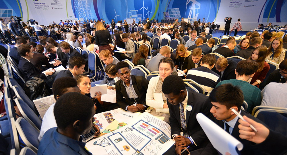 Russian Energy Week. Youth day (File)