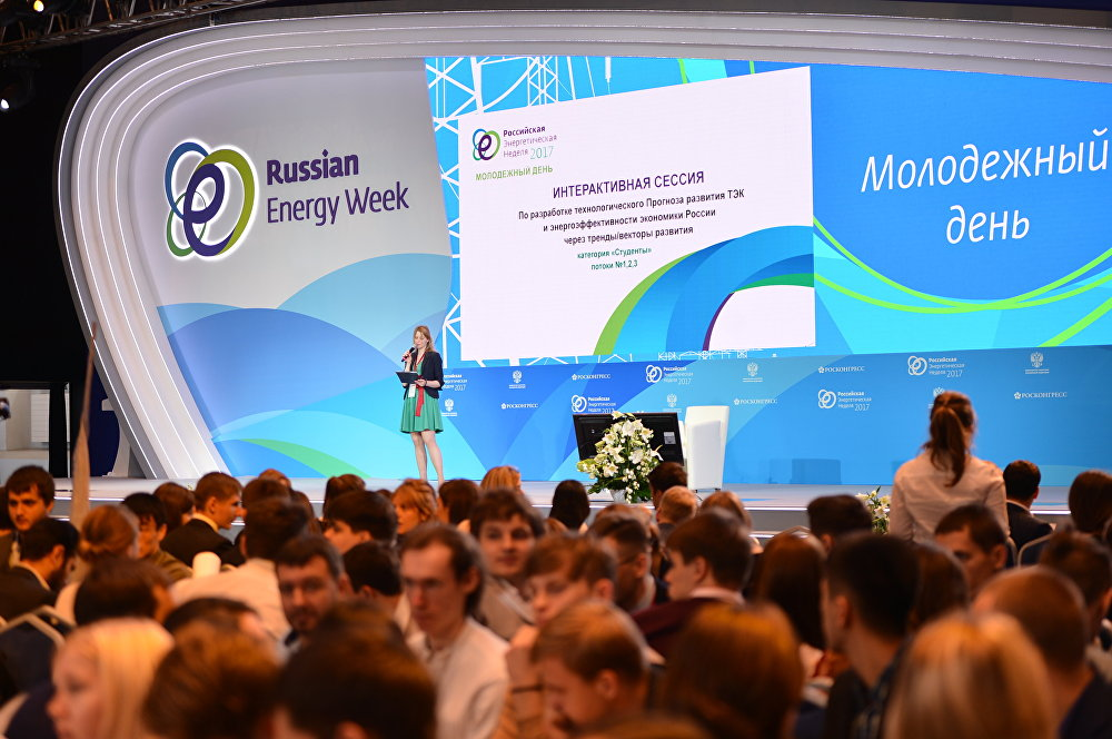 Russian Energy Week: International Forum Starts in Moscow