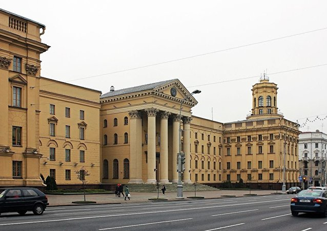 KGB headquarters in Minsk, Belarus