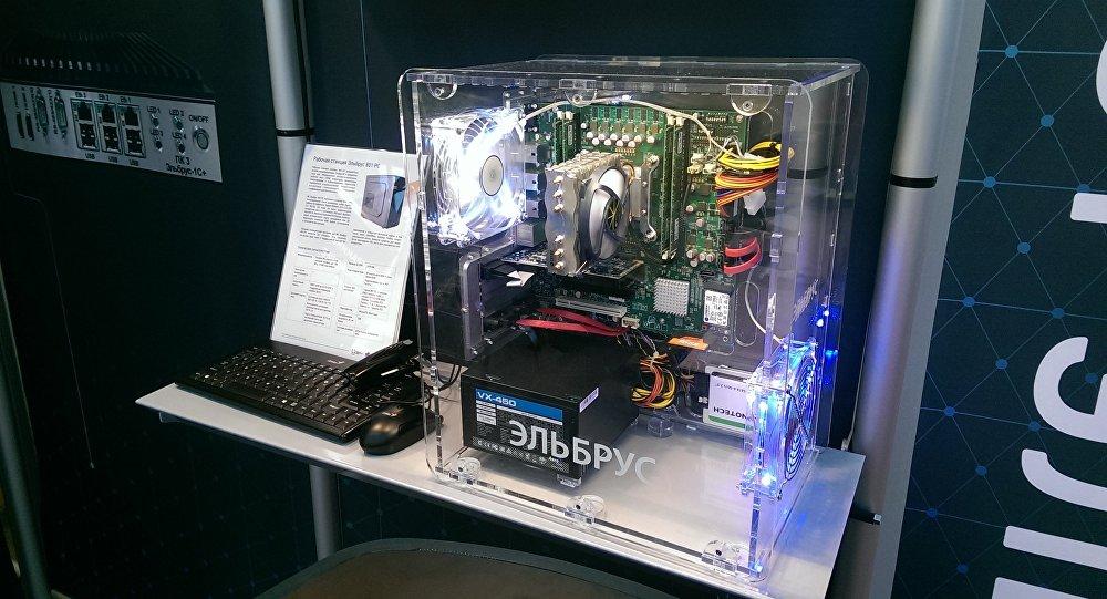 Elbrus 801-PC