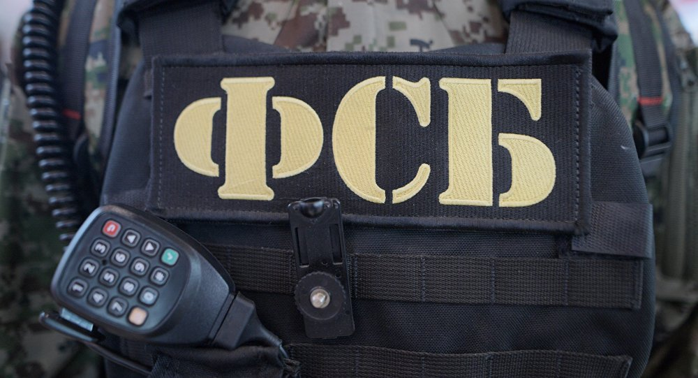 A bulletproof vest and a walkie-talkie of an FSB agent