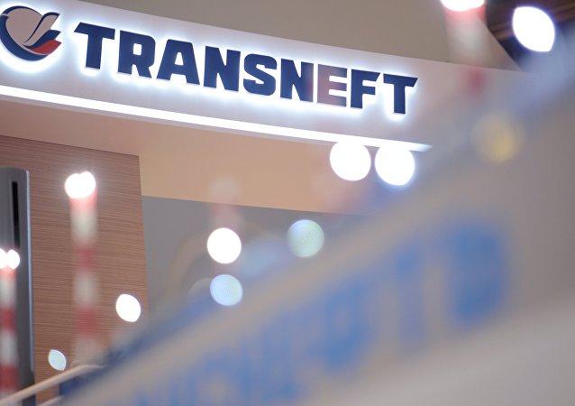 Russian Transneft Telecom