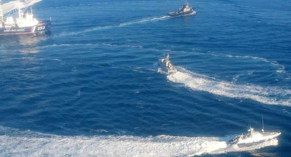 Ukrainian naval ships violating Russian maritime border, Photo: Crimea's FSB Press Service