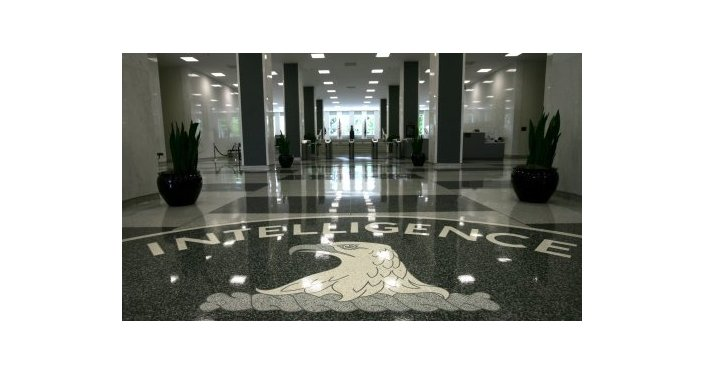 CIA headquarters.