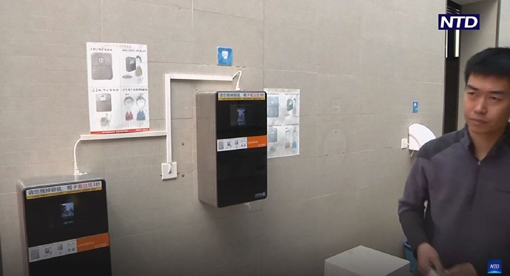 A bathroom in the Baotu Spring Park in Jinan, the capital of China's Shandong province, has installed facial recognition technology in a toilet paper dispenser to cut down on theft and waste.