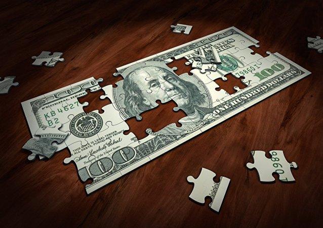 US Dollar (Symbolbild)