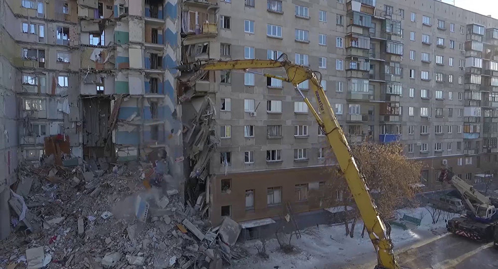 The situation in Magnitogorsk after the building collapse, 2 January, 2019.
