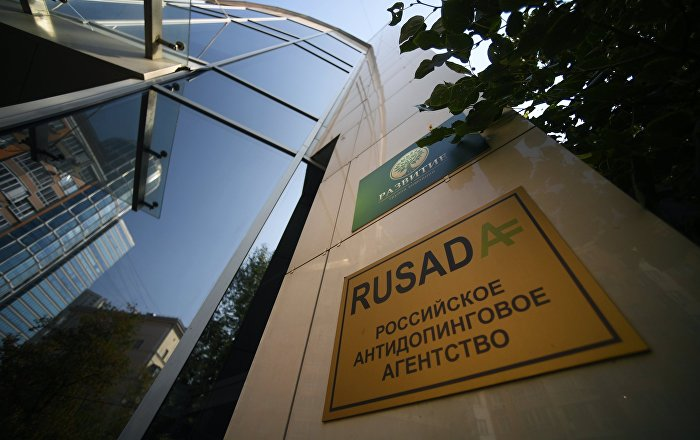 Audit Results of Russian Anti-Doping Watchdog to Be Published Monday, Olympic Committee Says