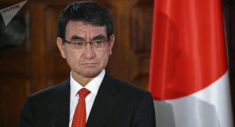 Japanese FM arrives in Moscow for peace treaty talks