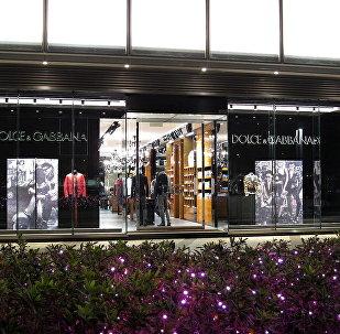 Dolce & Gabbana China