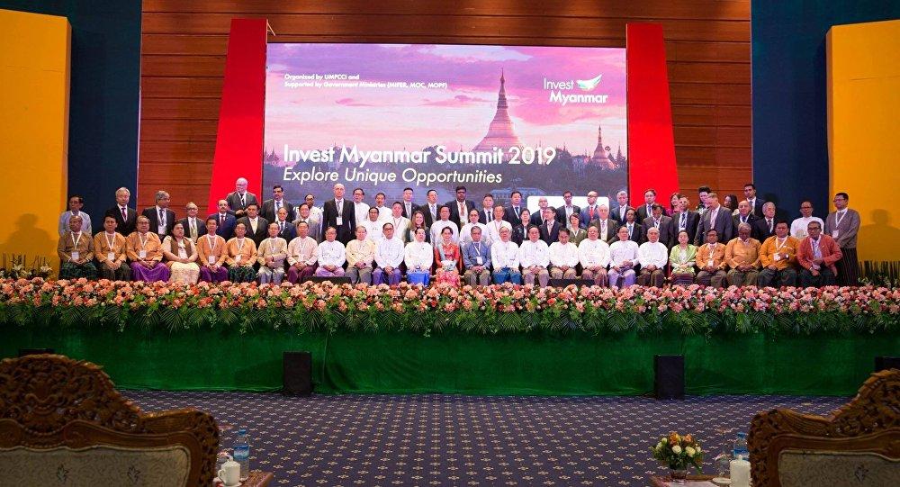 Invest Myanmar Summit 2019
