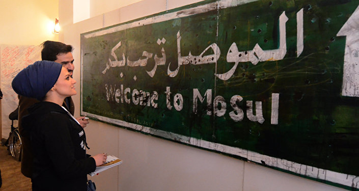 'Welcome to Mosul'