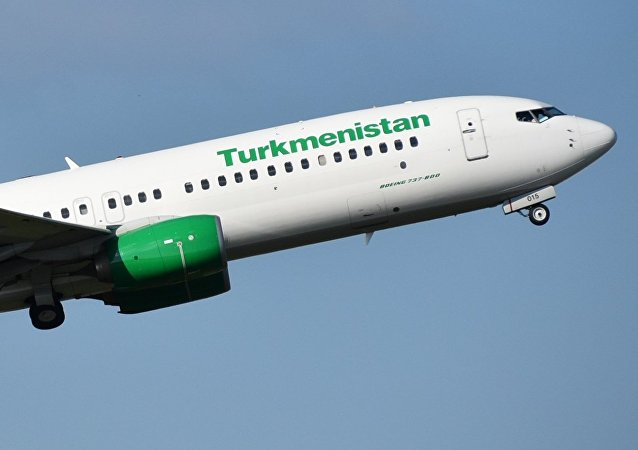 Boeing 737/8 of Turkmenistan Airlines