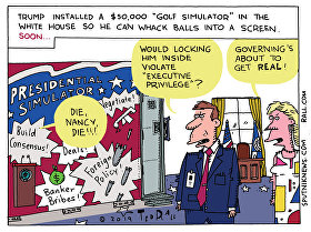 Executive Expenditures