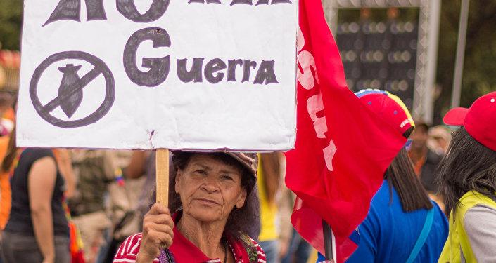 Pro-Maduro Demonstration