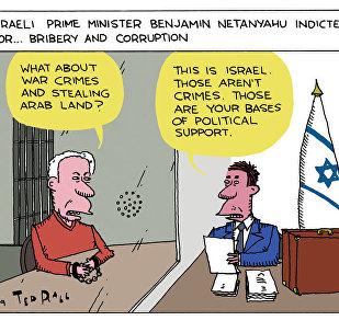 Bribe 'Em Like Bibi