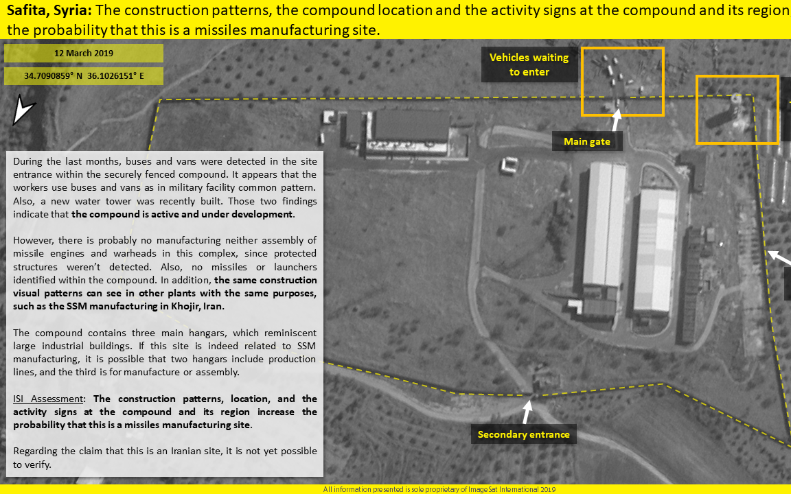 Satellite image of alleged secret Iranian missile plant in Syria.
