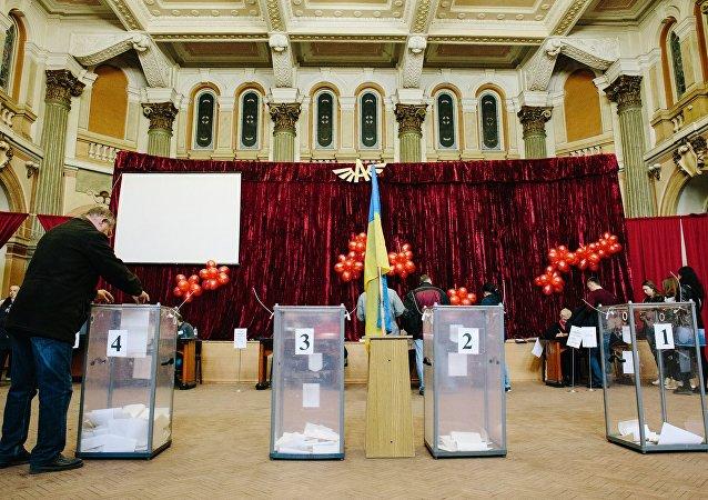 Ukraine's presidential elections.