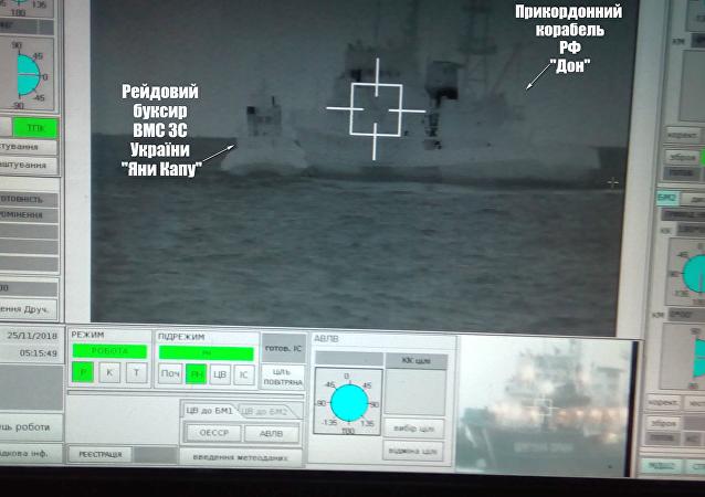 Yani Kapu tugboat attacked by Don patrol boat