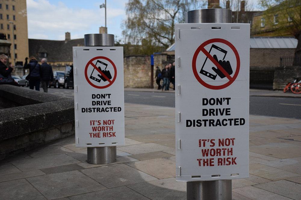 'Don't Drive Distracted' billboard