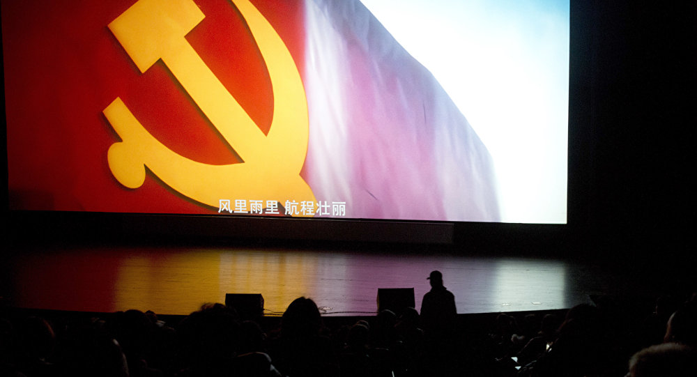 A state-backed documentary film 'Amazing China' shows the Communist party flag and subtitles in Chinese In the wind and rain, the voyage is magnificent at the Beijing Film Academy in Beijing, China.