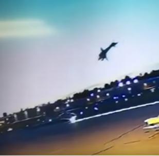 Fullerton plane crash