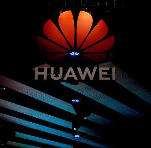 A Huawei logo
