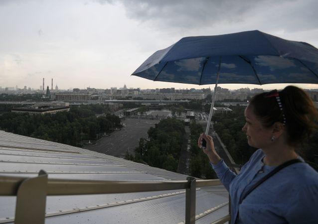 The Luzhniki Stadium's Observation Deck