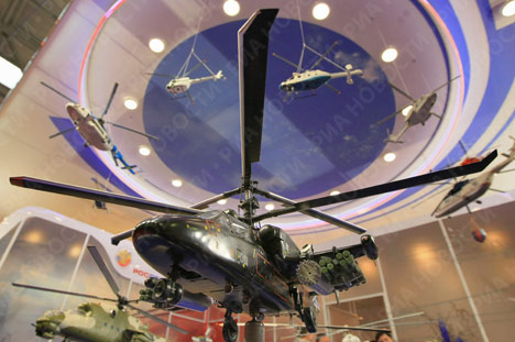 HeliRussia 2008, Russia's first chopper exhibition