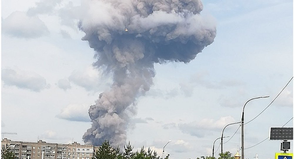 Blasts at Russian military explosives plant injure dozens
