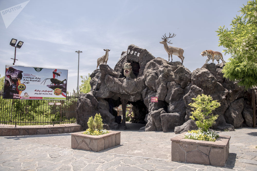 Tehran Opens Giant Insects Park
