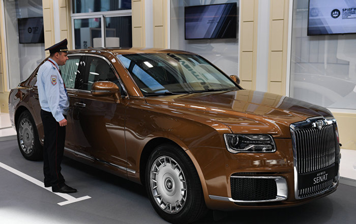 Russia Expects to Open Luxury Aurus Cars Showroom in China