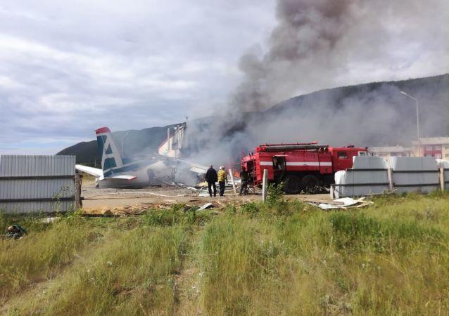An-24 Crash in Buryatia, Russia