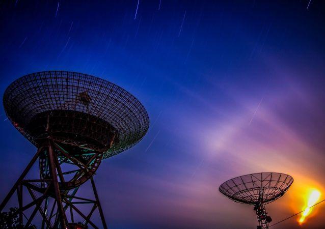 Space radar