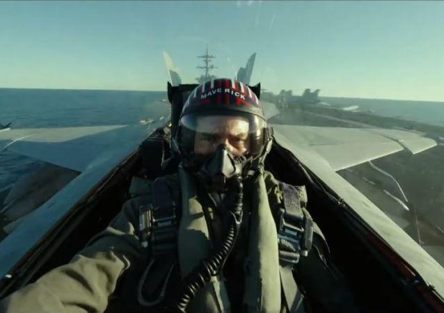 Top Gun: Maverick Trailer