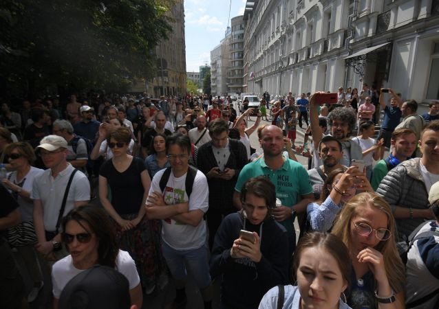 Participants of an Unauthorized rally near Moscow Parliament building