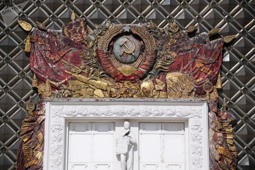 Part of the 'Protection of Nature' pavilion at VDNKH park in Moscow.