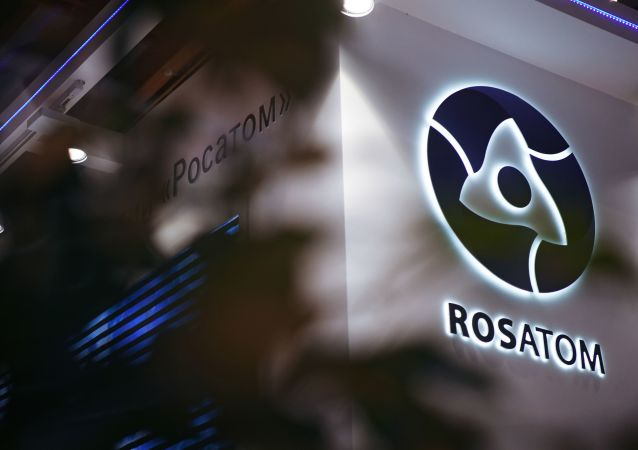 Russion Rosatom corporation's logo