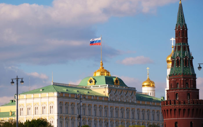 Russian-US Ties Are Virtually at Their Lowest Point, Kremlin Says