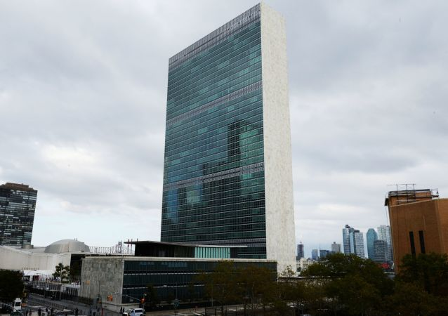 The United Nations Headquarters in the run-up to the 70th UN General Assembly session