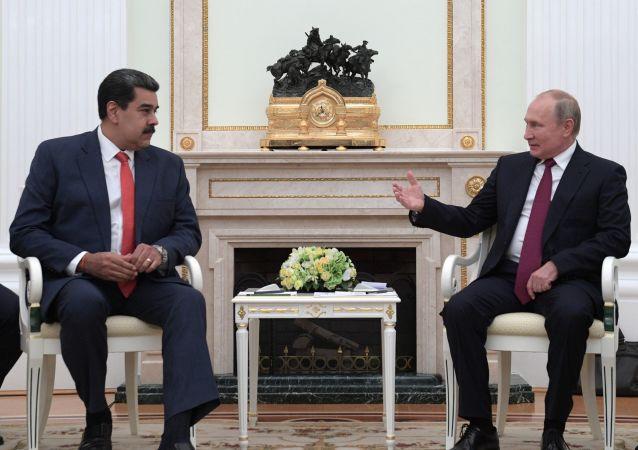 Venezuelan President Nicolas Maduro held talks with Russian President Vladimir Putin in Moscow.